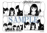 九州店舗限定:描き下ろし4コマペーパー2枚セット