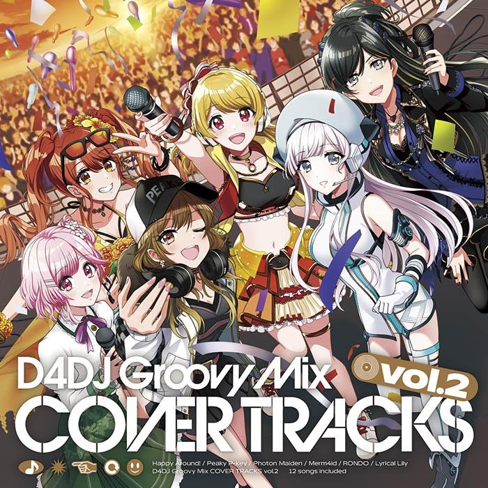 【アルバム】D4DJ Groovy Mix カバートラックス vol.2