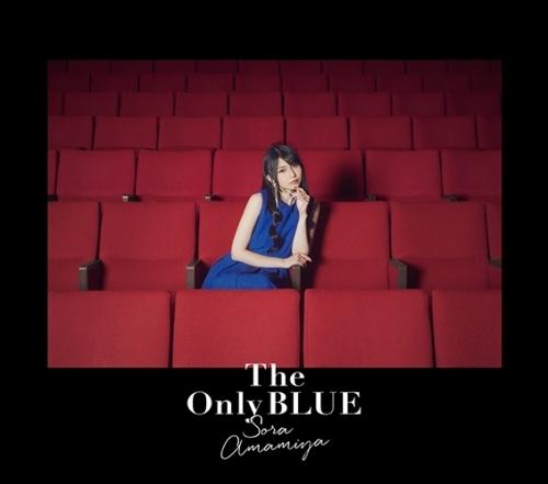 【アルバム】雨宮天 2ndアルバム 「The Only BLUE」 【初回生産限定盤】