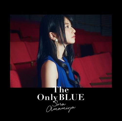 【アルバム】雨宮天 2ndアルバム 「The Only BLUE」 通常盤