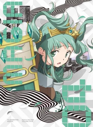 【DVD】TV マギアレコード 魔法少女まどか☆マギカ外伝 4 【完全生産限定版】