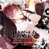 DIABOLIK LOVERS キャラクターソング Vol.1 逆巻アヤト (CV.緑川光) 「ADDICTED (2) PHANTOM」