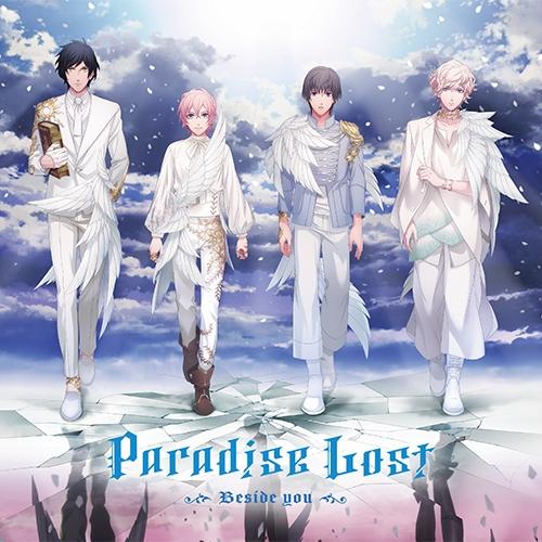 【ドラマCD】うたの☆プリンスさまっ♪HE★VENSドラマCD 下巻 「Paradise Lost~Beside you~」【通常盤】