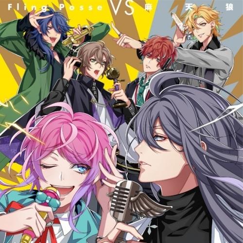 【マキシシングル】ヒプノシスマイク-Division Rap Battle- Battle Season 2nd Battle 「Fling Posse VS 麻天狼」/Fling Posse・麻天狼