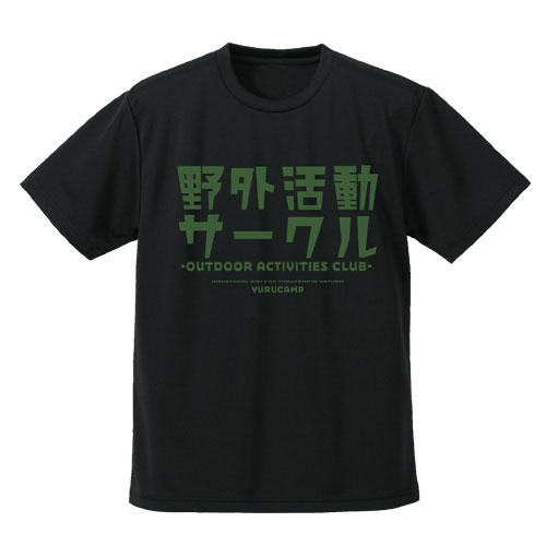【グッズ-Tシャツ】ゆるキャン△ 野クル ドライTシャツ BLACK-S