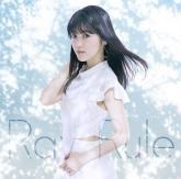 石原夏織/Ray Rule 初回限定盤