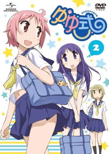 【DVD】TV ゆゆ式 2 通常版