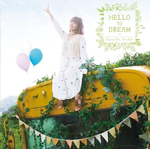 【主題歌】TV ダンジョンに出会いを求めるのは間違っているだろうかⅡ OP「HELLO to DREAM」/井口裕香 【アーティスト盤】CD+DVD