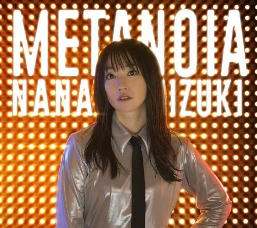 【主題歌】TV 戦姫絶唱シンフォギアXV OP 「METANOIA」/水樹奈々
