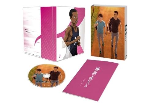 【DVD】TV 風が強く吹いている 7 初回生産限定版 サブ画像2