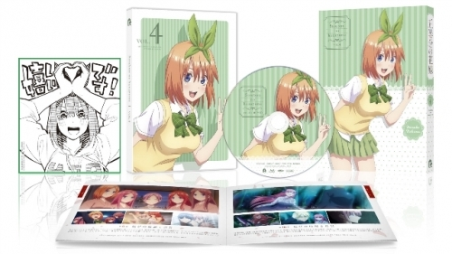 【Blu-ray】TV 五等分の花嫁 4 サブ画像2
