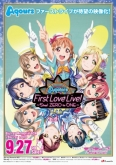 ラブライブ!サンシャイン!! Aqours First LoveLive! ~Step! ZERO to ONE~ Blu-ray Memorial BOX/Aqours