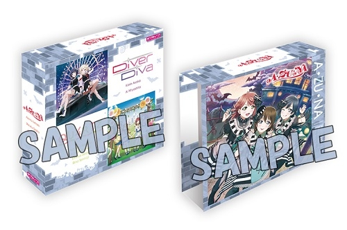 連動購入特典:オリジナル収納BOX「A・ZU・NA」リミテッド
