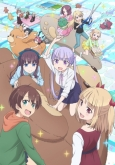 TV NEW GAME!!(2期) 第3巻