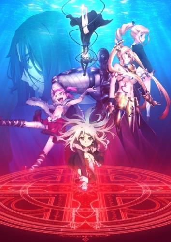【Blu-ray一括購入】TV Fate/kaleid liner プリズマ☆イリヤ ドライ!! 限定版