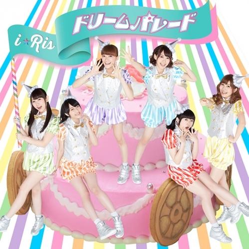 【主題歌】TV プリパラ 2期 OP「ドリームパレード」/i☆Ris DVD付