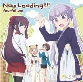 TV NEW GAME! ED「Now Loading!!!!」/fourfolium