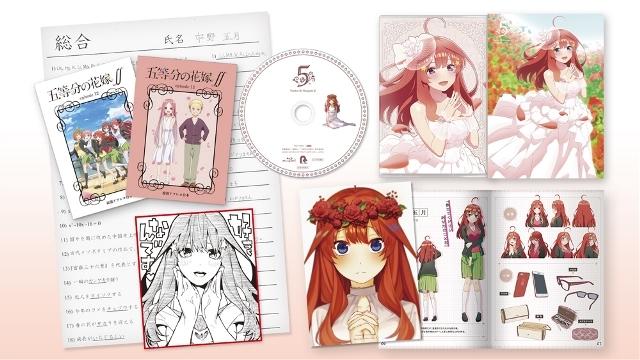 【DVD】 TV 五等分の花嫁∬ 5 サブ画像2
