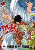 聖闘士星矢Episode.G (10) アサシン