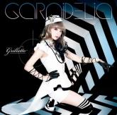 TV 魔法科高校の劣等生 OP「grilletto」/GARNiDELiA 初回生産限定盤