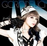 TV 魔法科高校の劣等生 OP「grilletto」/GARNiDELiA 通常盤