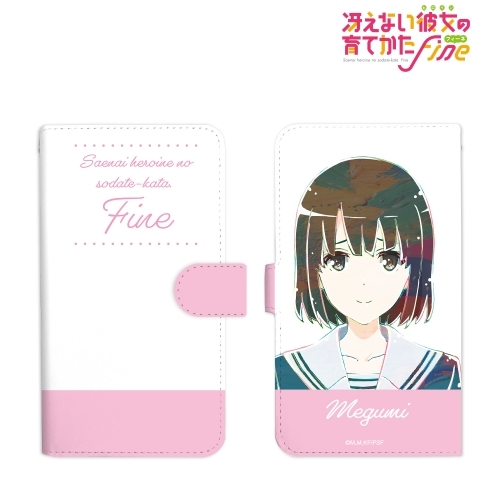 【グッズ-携帯グッズ】冴えない彼女の育てかた Fine 加藤恵 Ani-Art 手帳型スマホケース(対象機種/Lサイズ)