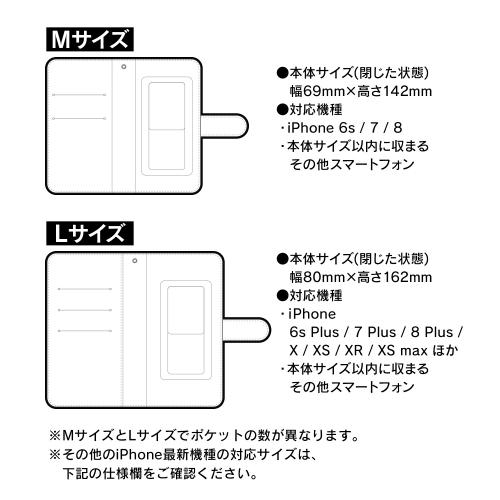 【グッズ-携帯グッズ】冴えない彼女の育てかた Fine 加藤恵 Ani-Art 手帳型スマホケース(対象機種/Lサイズ) サブ画像8