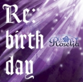 BanG Dream!(バンドリ) Roselia 2ndシングル「Re:birthday」【Blu-ray付生産限定盤】