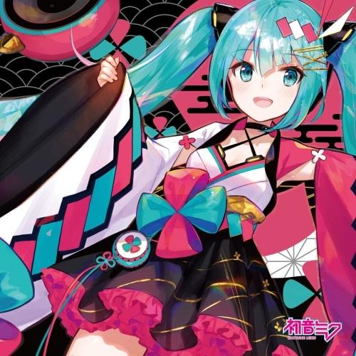 【アルバム】初音ミク「マジカルミライ 2020」OFFICIAL ALBUM