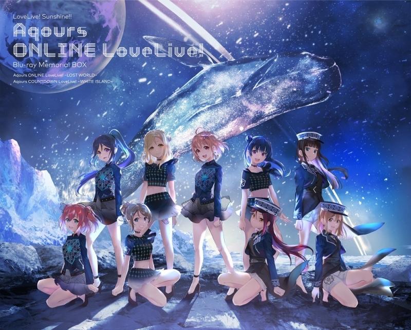 【Blu-ray】ラブライブ!サンシャイン!! Aqours ONLINE LoveLive! Blu-ray Memorial BOX