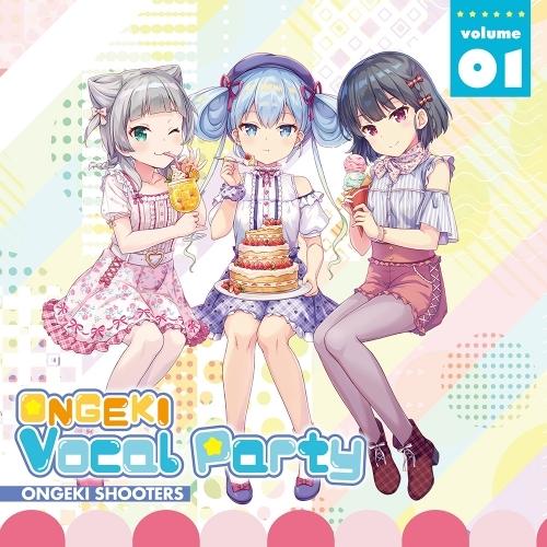 【アルバム】ONGEKI Vocal Party 01