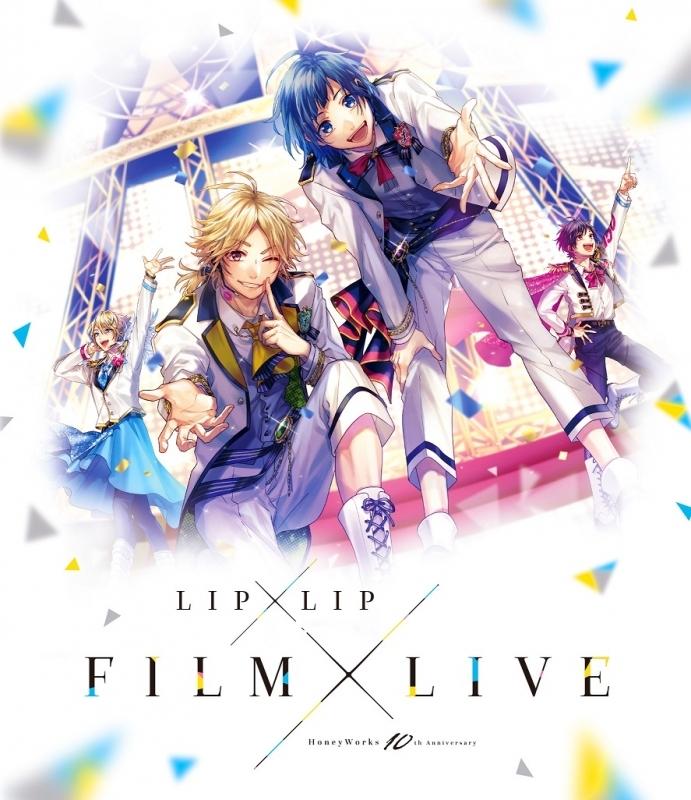 "【Blu-ray】HoneyWorks 10th Anniversary ""LIP×LIP FILM×LIVE"" 【通常版】"