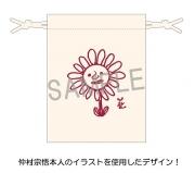 連動購入特典:NATURALミニ巾着(サイズ:約100×130mm)