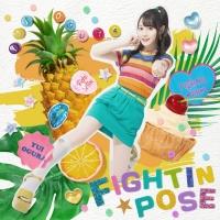 【主題歌】TV ジャヒー様はくじけない! 第1クールOP 「Fightin★Pose」/小倉唯 【期間限定盤】