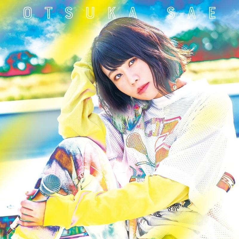【アルバム】2nd ミニアルバム「スター街道」/大塚紗英 【通常盤】