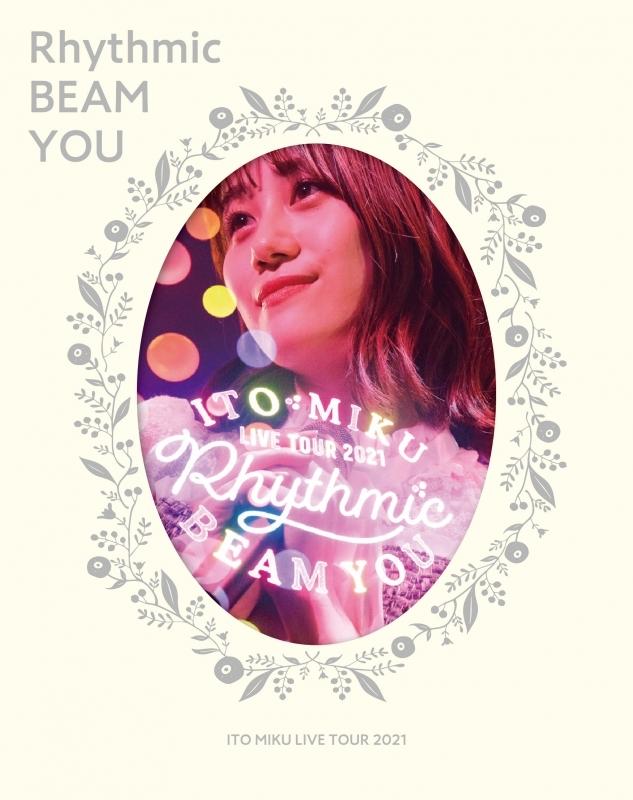 【Blu-ray】ITO MIKU Live Tour 2021 Rhythmic BEAM YOU/伊藤美来【限定版】