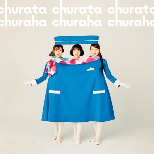 【マキシシングル】「チュラタ チュラハ」/イヤホンズ