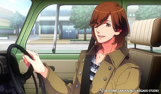 【NS】うたの☆プリンスさまっ♪All Star for Nintendo Switch サブ画像3