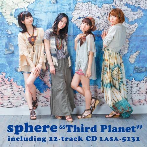 【アルバム】スフィア/Third Planet 通常盤