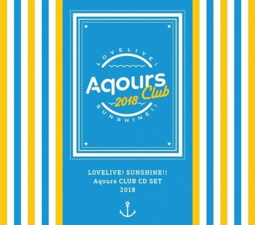 【アルバム】ラブライブ!サンシャイン!! Aqours CLUB CD SET 2018 期間限定生産盤