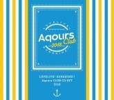 ラブライブ!サンシャイン!! Aqours CLUB CD SET 2018 期間限定生産盤