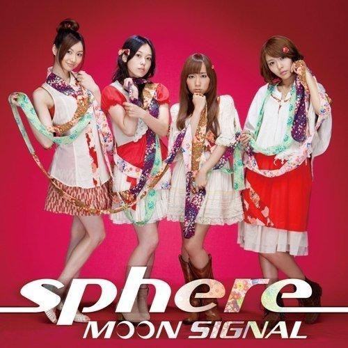 【主題歌】TV おとめ妖怪ざくろ OP「MOON SIGNAL」/Sphere(スフィア) 通常盤