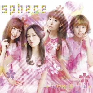 【アルバム】Sphere(スフィア)/Spring is here 通常盤