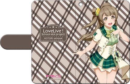 【グッズ-携帯グッズ】ラブライブ!School idol project 手帳型スマートフォンケース 南 ことり