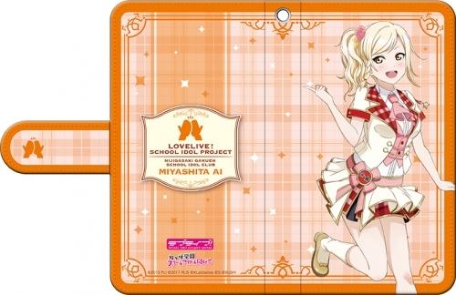 【グッズ-携帯グッズ】ラブライブ!虹ヶ咲学園スクールアイドル同好会 手帳型スマートフォンケース 宮下 愛