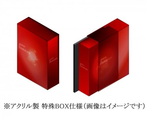 【DVD】新世紀エヴァンゲリオン TV放映版 DVD BOX ARCHIVES OF EVANGELION