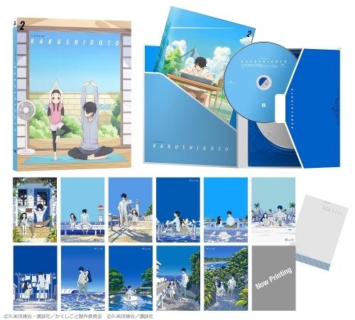 【Blu-ray】TV かくしごと 2 サブ画像2