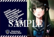 連動特典:和遥キナ先生複製サイン&メッセージ入りA4クリアファイル