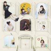 南條愛乃/ベストアルバム THE MEMORIES APARTMENT -Anime- 通常盤