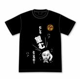 この素晴らしい世界に祝福を!2 ダクネスのむ しろ望むところだTシャツ L